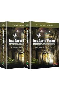 라이프 애프터 피플 자연과학 스페셜 2종 시리즈 [LIFE AFTER PEOPLE SERIES]
