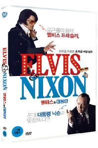엘비스와 대통령 [ELVIS & NIXON]