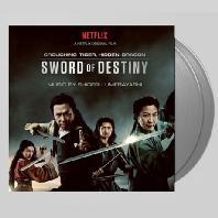 CROUCHING TIGER HIDDEN DRAGON: SWORD OF DESTINY [와호장룡 2: 운명의 검] [180G SILVER LP] [한정반]