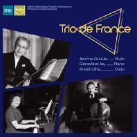 BEETHOVEN, BACH, SCHUMANN/ TRIO DE FRANCE [프랑스 트리오: 베토벤 삼중 협주곡, 슈만: 피아노 트리오 2번, 바흐: 첼로  무반주 모음곡 3번 외]