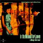 IN THE MOOD FOR LOVE [화양연화] (미국 발매 초희귀 초판 / 2000)