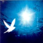 촛불의 바다/ 전쟁과 평화