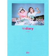RED DIARY PAGE.2 [미니 4집]