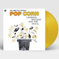 POP CORN [GROOVY POPCORN YELLOW LP]