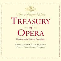 THE PRIMA VOCE TREASURY OF OPERA VOLUME ONE: GREAT ARIAS IN HISTORIC RECORDINGS [오페라 아리아 명연주 1집]