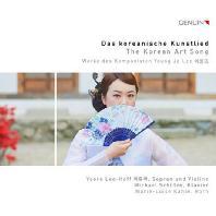 THE KOREAN ART SONG/ YOORA LEE-HOF [이영조: 작품 연주집 - 이유라 외]