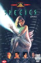 스피시즈 [SPECIES] [14년 4월 MGM 90주년 기념 프로모션] DVD
