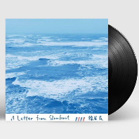 A LETTER FROM SLOWBOAT [LP] [한정반]