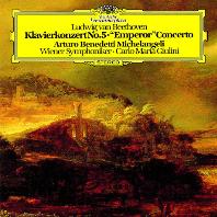 베토벤: 피아노 협주곡 5번 '황제' [UHQCD] [Limited Release] - 아르투로 베네데티 미켈란젤리 / 카를로 마리아 줄리니 / 빈 필하모닉 오케스트라