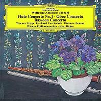 모차르트: 플룻 협주곡 1번 & 오보에 협주곡, 바순 협주곡 [SHM-CD] - 칼 뵘 / 빈 필하모닉 오케스트라