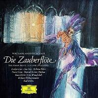 모차르트: 마술피리 [SHM-CD] - 칼 뵘 / 빈 필하모닉 오케스트라