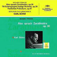 슈트라우스 : 짜라투스트라는 이렇게 말했다 [SHM-CD] - 칼 뵘 / 베를린 필하모닉 오케스트라