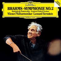 브람스: 교향곡 2번  [UHQCD] [Limited Release] - 레너드 번스타인 / 빈 필하모닉 오케스트라