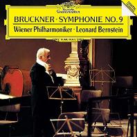 브루크너: 교향곡 9번  [UHQCD] [LIMITED RELEASE] - 레너드 번스타인 / 빈 필하모닉 오케스트라