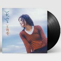 天空 [천공] [LP] [한정반]
