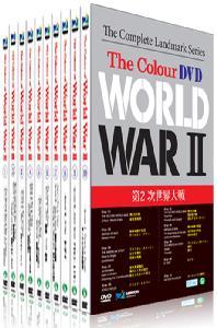 칼라로 보는 세계 2차 대전 박스세트 [WORLD WAR 2 IN COLOUR]
