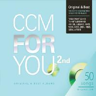 CCM FOR YOU 2 [씨씨엠 포 유 2집]