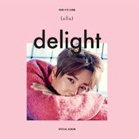 DELIGHT [스페셜앨범]