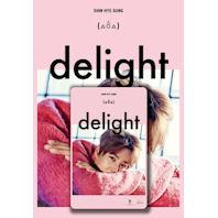 DELIGHT [키노카드 에디션]