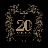 YANG BANG EAN(양방언) - THE BEST: 20TH ANNIVERSARY 1996-2016