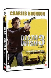 데스 위시 3 [DEATH WISH 3]