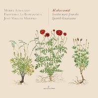 AL ALVA VENID: SECULAR MUSIC FROM THE SPANISH RENAISSANCE/ ENSEMBLE LA ROMANESCA, JOSE MIGUEL MORENO [GLOSSA CABINET] [르네상스 시대 스페인의 세속 음악 - 호세 미구엘 모레노]