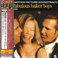 THE FABULOUS BAKER BOYS: MUSIC BY DAVE GRUSIN [사랑의 행로]