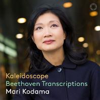 KALEIDOSCOPE: TRANSCRIPTIONS/ MARI KODAMA [SACD HYBRID] [베토벤: 현악 사중주 (피아노 편곡 버전) - 코다마]