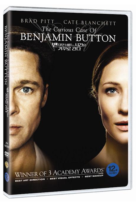 벤자민 버튼의 시간은 거꾸로 간다 [THE CURIOUS CASE OF BENJAMIN BUTTON] [S.E/2disc]