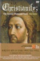 히스토리: 기독교 2000년사 [CHRISTIANIFY: THE SECOND THOUSAND YEARS]  / (미개봉)2disc / 아웃케이스+띠지 포함