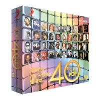 한국인이 가장 사랑하는 팝 음악 40 10집