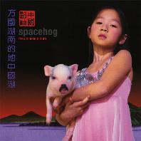 THE CHINESS ALBUM