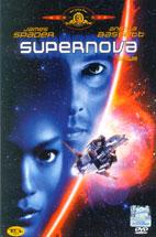 수퍼노바 [SUPERNOVA] [14년 4월 MGM 90주년 기념 프로모션] DVD