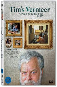 팀스 버미어 [TIM`S VERMEER] DVD
