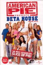 아메리칸 파이 6: 기숙사 소동 [AMERICAN PIE PRESENTS: BETA HOUSE] [12년 8월 유니 아메리칸파이: 19금 동창회 개봉기념 할인행사]
