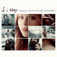 IF I STAY [이프 아이스테이]