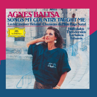 SONGS MY COUNTRY TAUGHT ME [GRANDPRIX]
