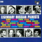 LEGENDARY RUSSIAN PIANISTS [BOX SET] 새상품 입니다.