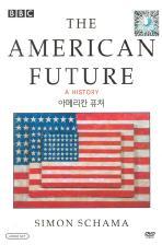 아메리칸 퓨처: BBC 역사다큐스페셜 [THE AMERICAN FUTURE: A HISTORY BY SIMON SCHAMA] [4disc / 아웃박스 포함 ]