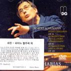 PIANO CONCERTO/ CHRISTIAN ZACHARIAS [DVD AUDIO] [슈만: 피아노 협주곡 - 크리스티안 자카리아스]