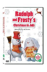 루돌프와 프로스티의 7월의 크리스마스 [RUDOLPH AND FROSTY'S CHRISTMAS IN JULY]