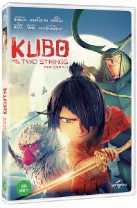 쿠보와 전설의 악기 [KUBO AND THE TWO STRINGS] [18년 3월 유니버설/파라마운트 가격인하 프로모션]