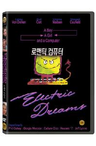 로맨틱 컴퓨터 [ELECTRIC DREAMS]