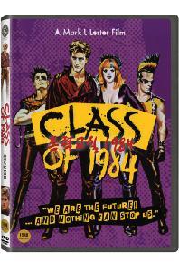 폭력 교실 1984 [CLASS OF 1984]