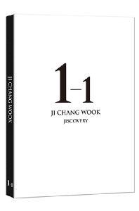 1-1 JISCOVERY [지창욱: 지스커버리 - 데뷔 10주년 콘서트]