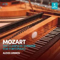 모차르트: 피아노 소나타 전집 - 알렉세이 루비모프