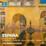 스페인 작품집 - 알베니즈, 파야, 그라나도스, 몸푸, 투리나