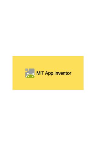코딩교육의 시작:  앱인벤터 기초 배우기 [1BD+4DVD]