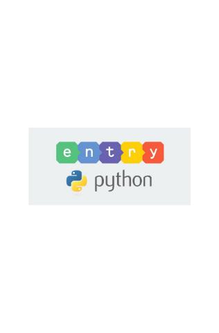코딩교육의 시작:  엔트리 파이썬 기초 배우기 [1BD+4DVD]