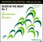 NEWPORT JAZZ FESTIVAL 1958, JULY 3RD-6TH VOL.4
